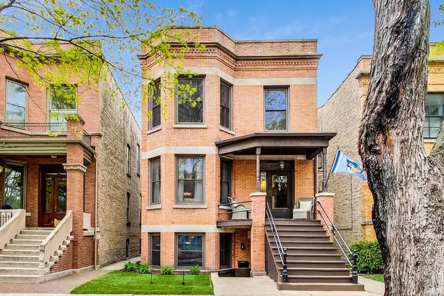 3624 N Bell Avenue, Chicago, IL 60618 (MLS #11058279) :: RE/MAX IMPACT