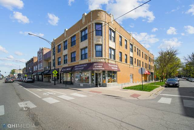 2623 W Lawrence Avenue 2E, Chicago, IL 60625 (MLS #11058439) :: Touchstone Group