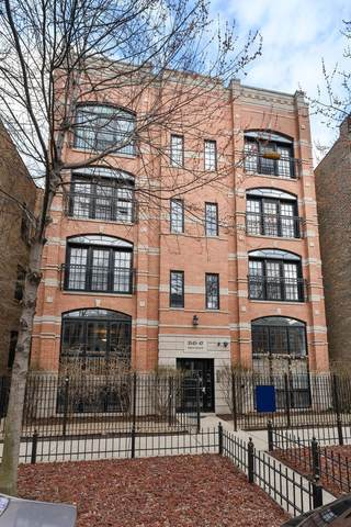 3545 N Wilton Avenue 1S, Chicago, IL 60657 (MLS #11058703) :: Touchstone Group