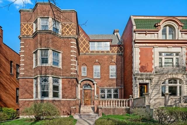 5747 S Blackstone Avenue, Chicago, IL 60637 (MLS #11058788) :: RE/MAX IMPACT