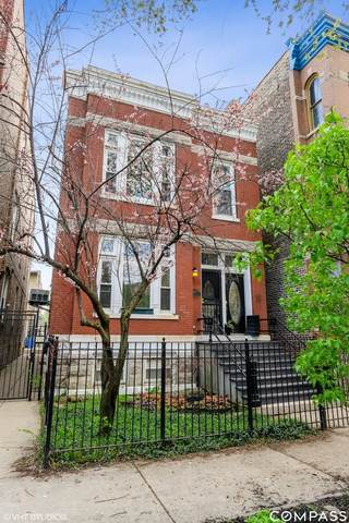 2627 W Crystal Street 2R, Chicago, IL 60622 (MLS #11059682) :: RE/MAX IMPACT