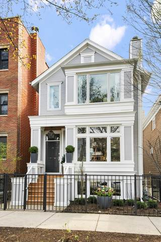 1125 W Schubert Avenue, Chicago, IL 60614 (MLS #11060007) :: RE/MAX IMPACT