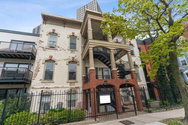 1951 N Lincoln Avenue 2S, Chicago, IL 60614 (MLS #11060794) :: Carolyn and Hillary Homes