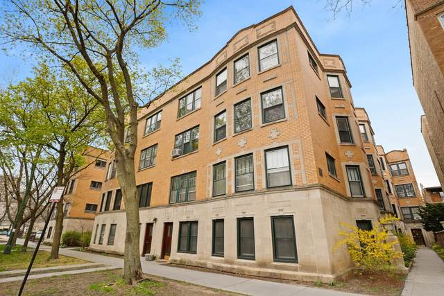 1223 W Granville Avenue 2A, Chicago, IL 60660 (MLS #11060808) :: Carolyn and Hillary Homes