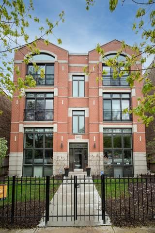 1451 W Farragut Avenue 3E, Chicago, IL 60640 (MLS #11061183) :: Carolyn and Hillary Homes