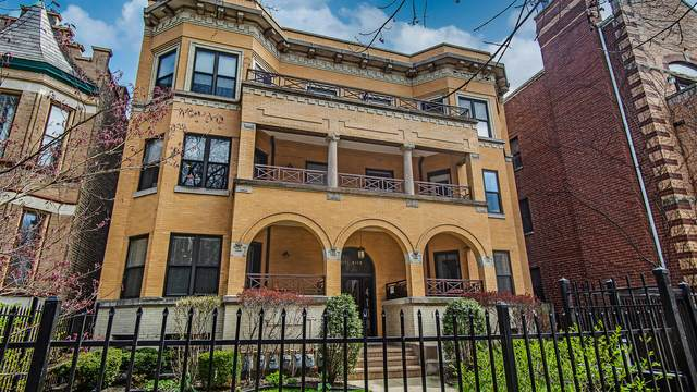 4109 N Kenmore Avenue 1SG, Chicago, IL 60613 (MLS #11061987) :: Carolyn and Hillary Homes