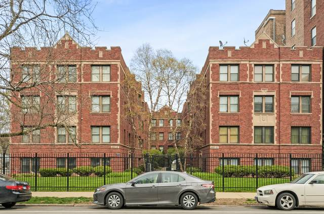 4523.5 S Drexel Boulevard 3W, Chicago, IL 60653 (MLS #11062135) :: RE/MAX IMPACT