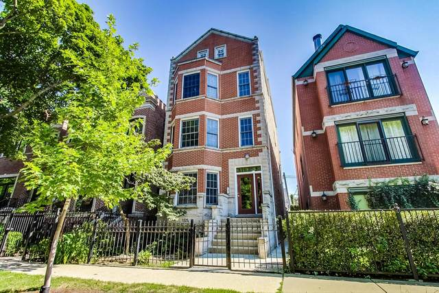 1525 W George Street #1, Chicago, IL 60657 (MLS #11062586) :: Carolyn and Hillary Homes