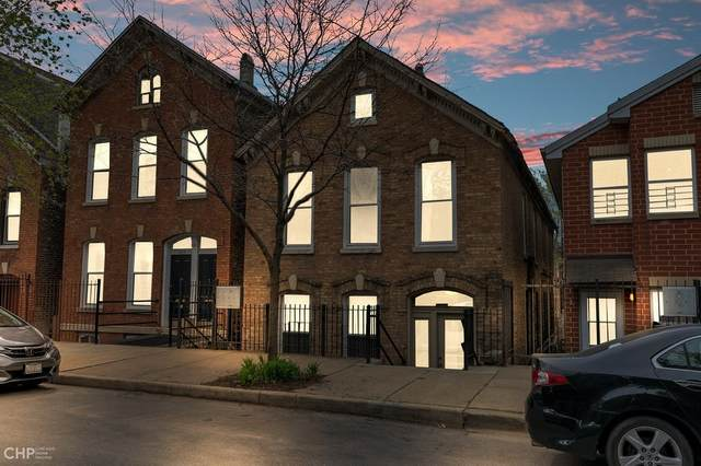 1629 W Julian Street, Chicago, IL 60622 (MLS #11063070) :: Carolyn and Hillary Homes