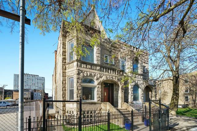 422 E 49th Street, Chicago, IL 60615 (MLS #11063114) :: Carolyn and Hillary Homes