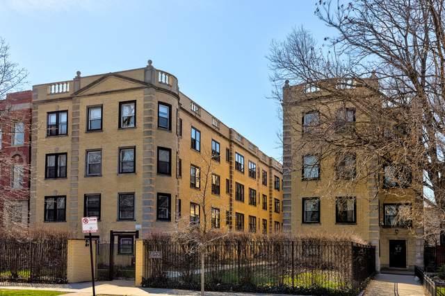 2536 N Kedzie Boulevard G4, Chicago, IL 60647 (MLS #11068337) :: Helen Oliveri Real Estate
