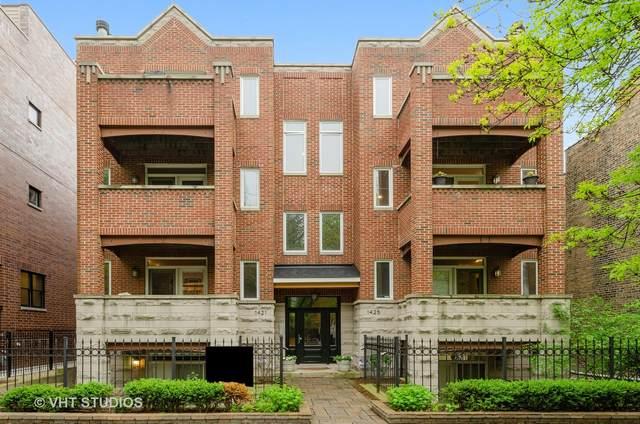 1425 W Byron Street 3W, Chicago, IL 60613 (MLS #11071837) :: John Lyons Real Estate