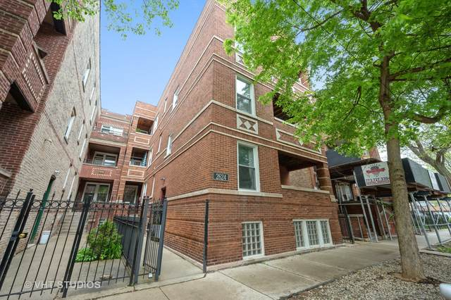 2624 W Rice Street 1F, Chicago, IL 60622 (MLS #11073888) :: John Lyons Real Estate
