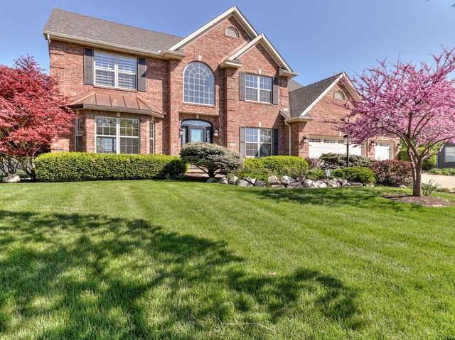2706 Windward Boulevard, Champaign, IL 61821 (MLS #11075731) :: BN Homes Group