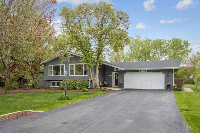 28W165 Lakeview Drive, Naperville, IL 60564 (MLS #11076689) :: Carolyn and Hillary Homes