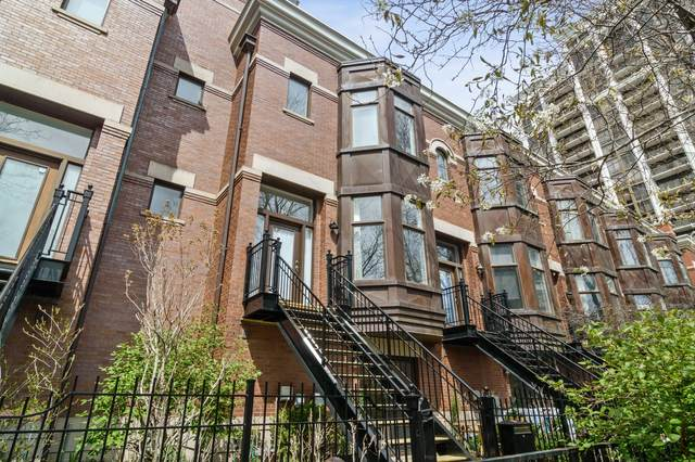 1341 S Indiana Avenue G, Chicago, IL 60605 (MLS #11076956) :: Helen Oliveri Real Estate