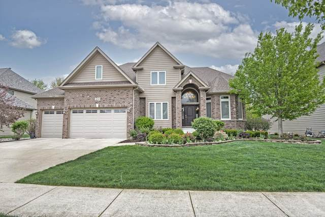 11632 Century Circle, Plainfield, IL 60585 (MLS #11077018) :: BN Homes Group