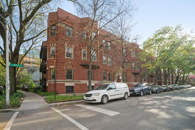 1327 E 52nd Street #302, Chicago, IL 60615 (MLS #11077720) :: Helen Oliveri Real Estate