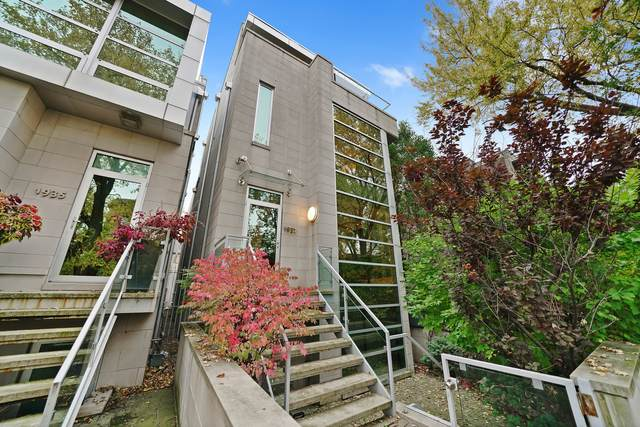 1937 W Dickens Avenue, Chicago, IL 60614 (MLS #11077876) :: Touchstone Group