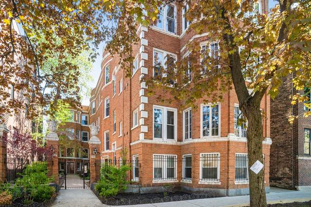 739 W Brompton Avenue 1N, Chicago, IL 60657 (MLS #11078756) :: Helen Oliveri Real Estate