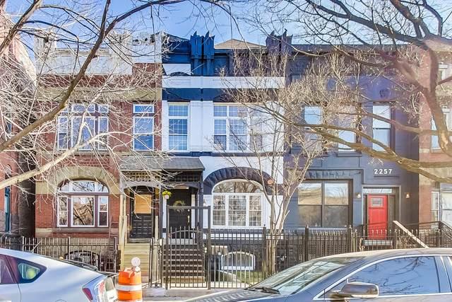 2255 W Monroe Street, Chicago, IL 60612 (MLS #11079407) :: Helen Oliveri Real Estate