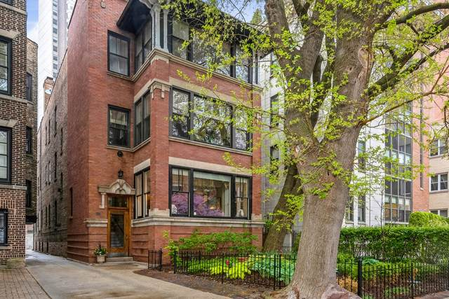 510 W Roscoe Street #1, Chicago, IL 60657 (MLS #11079949) :: Suburban Life Realty