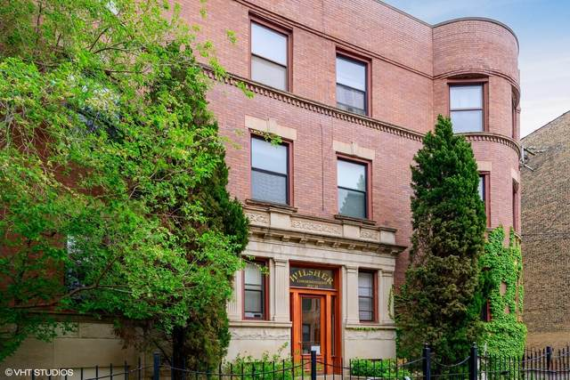 3839 N Wilton Avenue #3, Chicago, IL 60613 (MLS #11080168) :: Suburban Life Realty