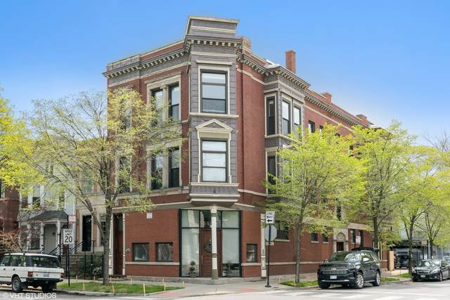 1457 W School Street #3, Chicago, IL 60657 (MLS #11080209) :: Suburban Life Realty