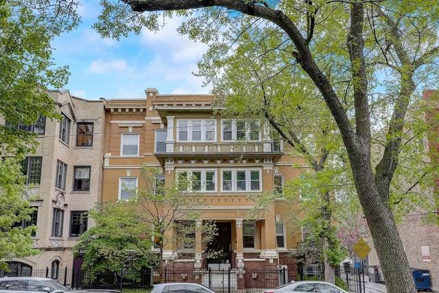 5615 N Wayne Avenue 1S, Chicago, IL 60660 (MLS #11080214) :: Carolyn and Hillary Homes