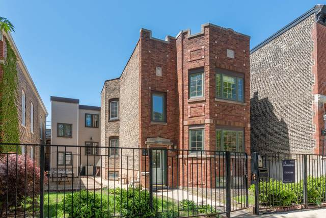 1940 N Bissell Street, Chicago, IL 60614 (MLS #11080619) :: Suburban Life Realty
