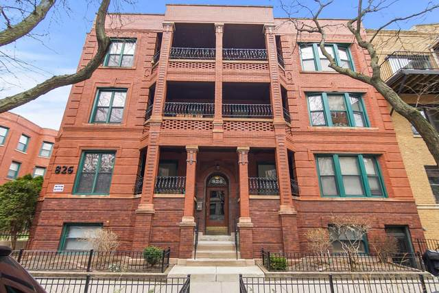 826 W Lakeside Place G, Chicago, IL 60640 (MLS #11081672) :: Carolyn and Hillary Homes
