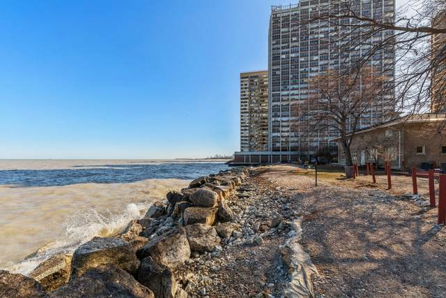 6171 N Sheridan Road #1306, Chicago, IL 60660 (MLS #11082662) :: Helen Oliveri Real Estate