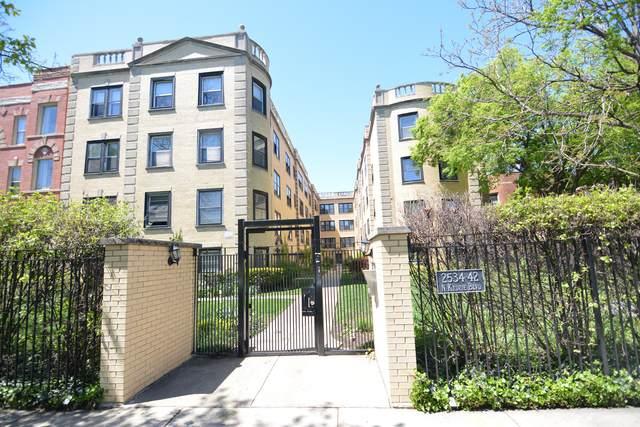 2538 N Kedzie Boulevard #206, Chicago, IL 60647 (MLS #11082692) :: John Lyons Real Estate