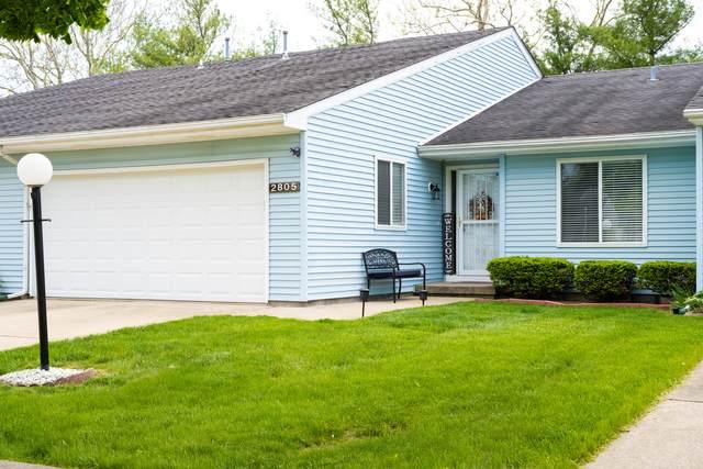 2805 Natalie Drive #0, Champaign, IL 61822 (MLS #11083297) :: Ryan Dallas Real Estate