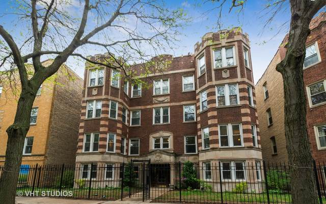 844 W Agatite Avenue W 2W, Chicago, IL 60640 (MLS #11083592) :: Lewke Partners