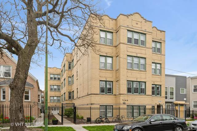 3560 W Palmer Street 1A, Chicago, IL 60647 (MLS #11083597) :: John Lyons Real Estate