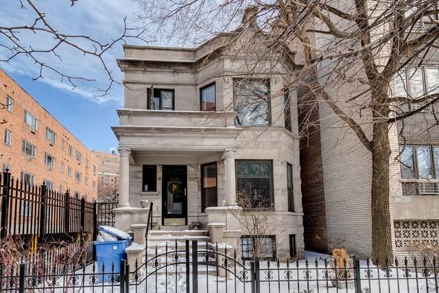 3815 N Pine Grove Avenue, Chicago, IL 60613 (MLS #11083753) :: John Lyons Real Estate