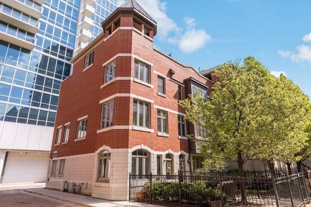 308 E 17th Street, Chicago, IL 60616 (MLS #11083763) :: Helen Oliveri Real Estate