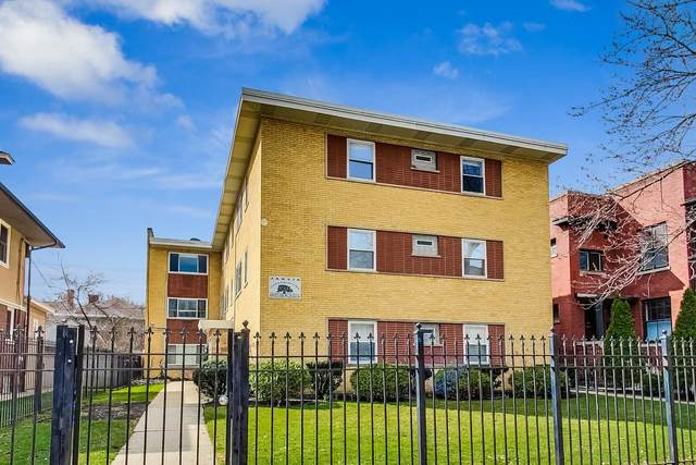 1429 W Jarvis Avenue 3A, Chicago, IL 60626 (MLS #11083804) :: John Lyons Real Estate