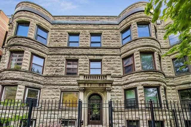 843 W Grace Street 1E, Chicago, IL 60613 (MLS #11083805) :: John Lyons Real Estate