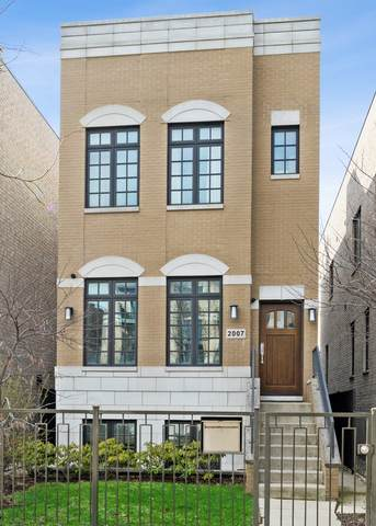 2007 W Erie Street, Chicago, IL 60612 (MLS #11083807) :: John Lyons Real Estate