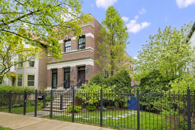 1308 W Wellington Avenue, Chicago, IL 60657 (MLS #11085380) :: Lewke Partners