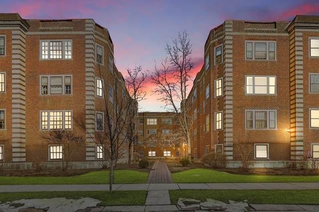 208 S Maple Avenue #23, Oak Park, IL 60302 (MLS #11087605) :: Angela Walker Homes Real Estate Group