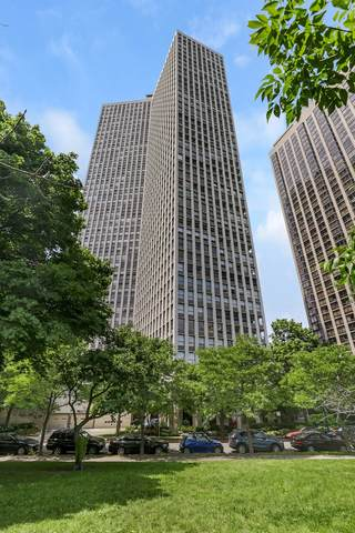 2626 N Lakeview Avenue #1105, Chicago, IL 60614 (MLS #11088694) :: Ryan Dallas Real Estate