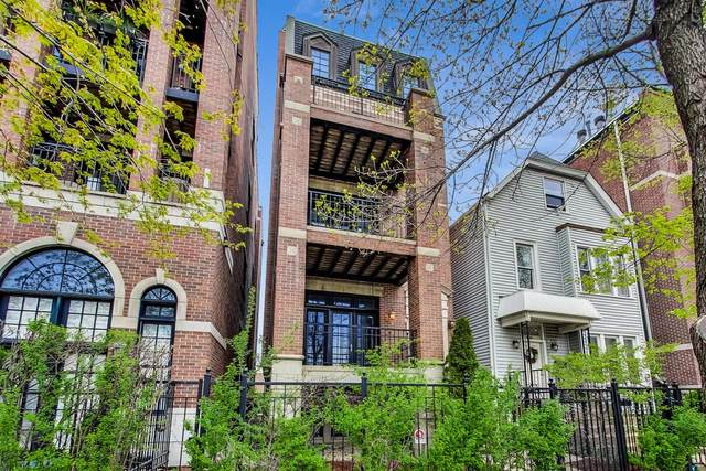 2346 W Roscoe Street #1, Chicago, IL 60618 (MLS #11088736) :: Touchstone Group