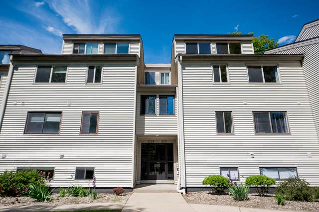 2121 Melrose Drive C, Champaign, IL 61820 (MLS #11091052) :: Littlefield Group