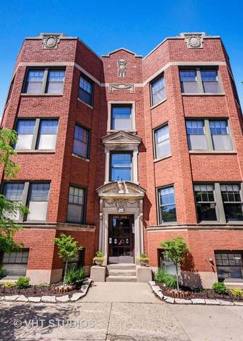 1476 W Foster Avenue #2, Chicago, IL 60640 (MLS #11091694) :: O'Neil Property Group