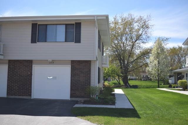 1315 Wakeby Lane -, Schaumburg, IL 60193 (MLS #11097016) :: BN Homes Group