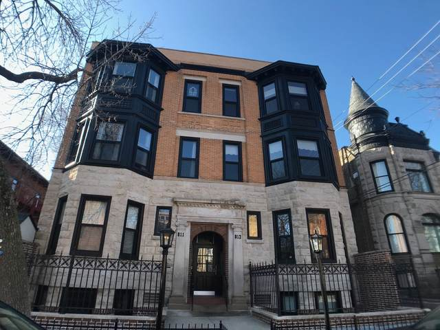 813 W Oakdale Avenue G, Chicago, IL 60657 (MLS #11098246) :: John Lyons Real Estate