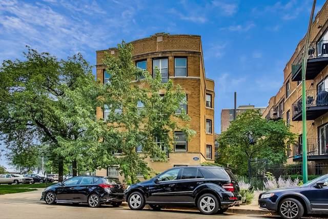 1221 W Greenleaf Avenue 1S, Chicago, IL 60626 (MLS #11099834) :: Lewke Partners - Keller Williams Success Realty